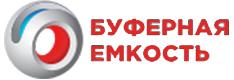 Магазин Буферная-Емкость.РФ Теплоаккумуляторы и буферные емкости